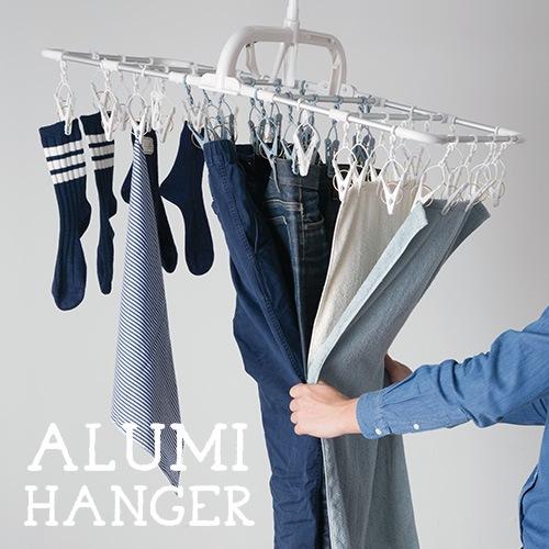 ALUMI HANGER
