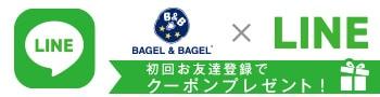 ベーグル&ベーグル公式facebook