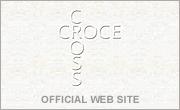 CROCE CROSS オフィシャルサイト