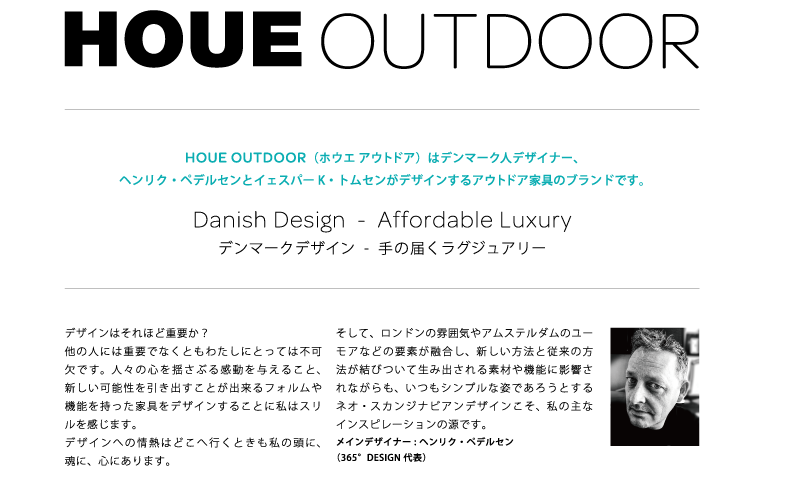 HOUE OUTDOOR