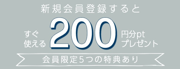 join 200point
