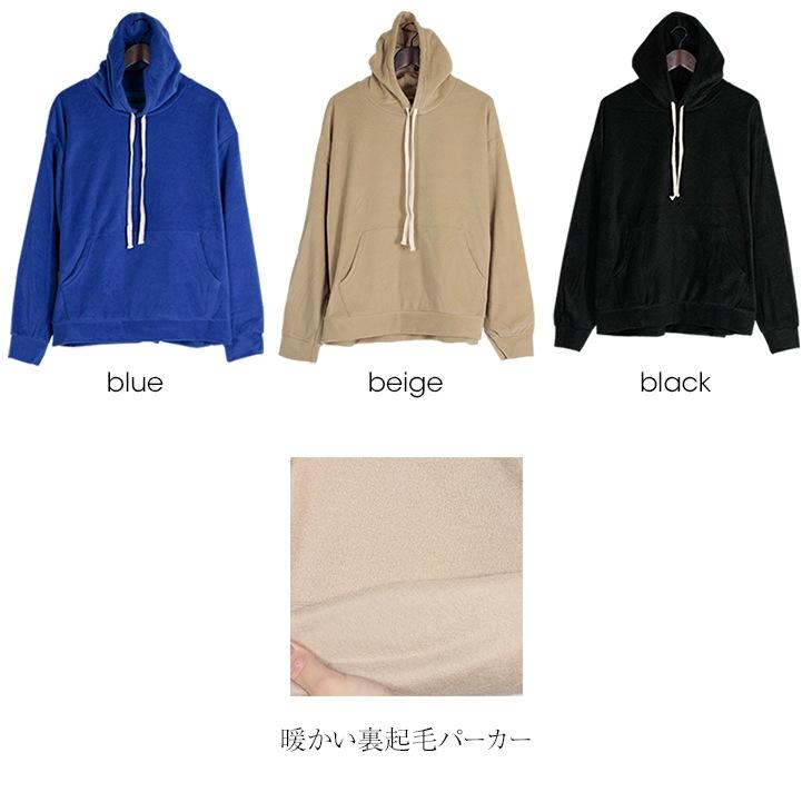 起毛パーカー[マタニティ服]17c29