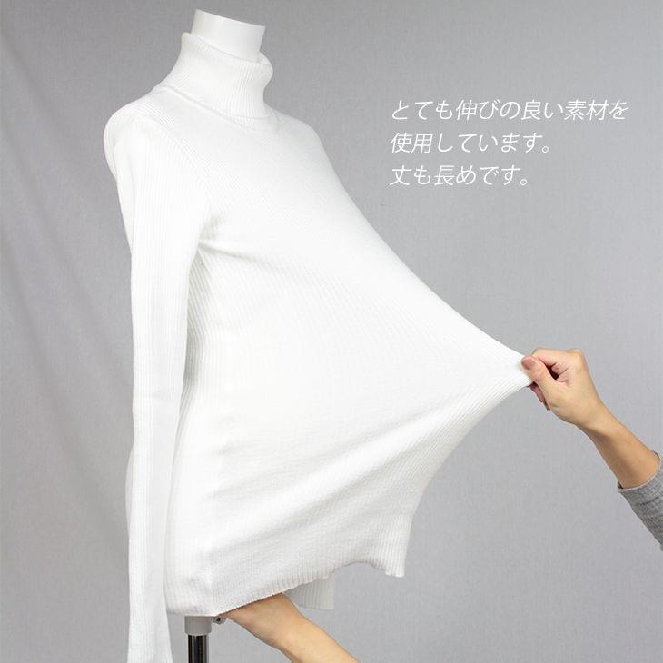 タートルタイトリブニット[マタニティ服]17c30