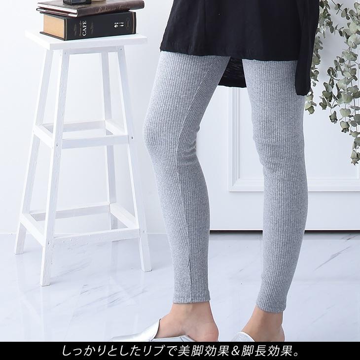 美脚リブレギンス紐付き[マタニティ服]17c40