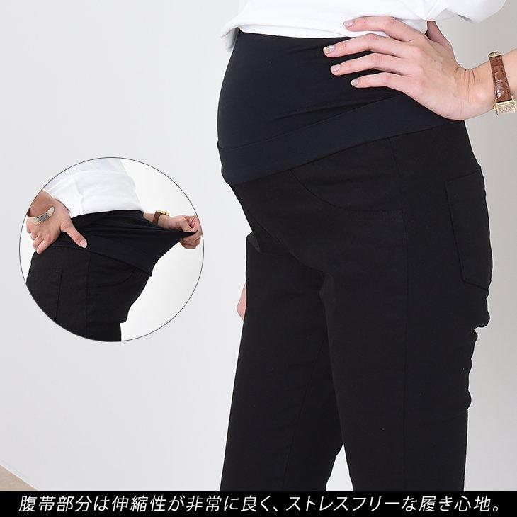 産前産後スキニーパンツ[マタニティ服/産後]18c01