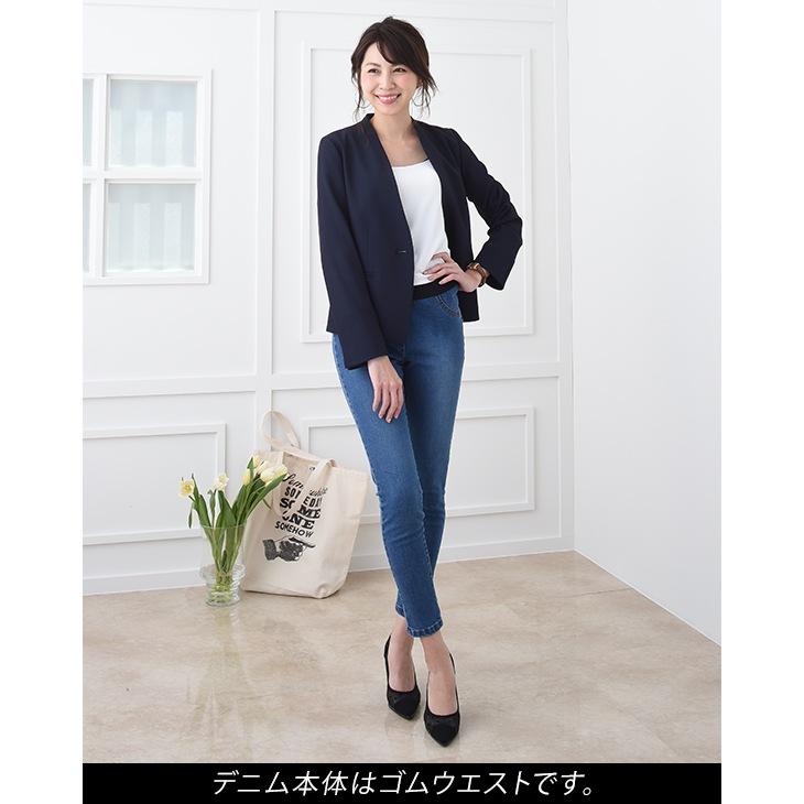 産前産後スキニーデニム[マタニティ服/産後]18c02