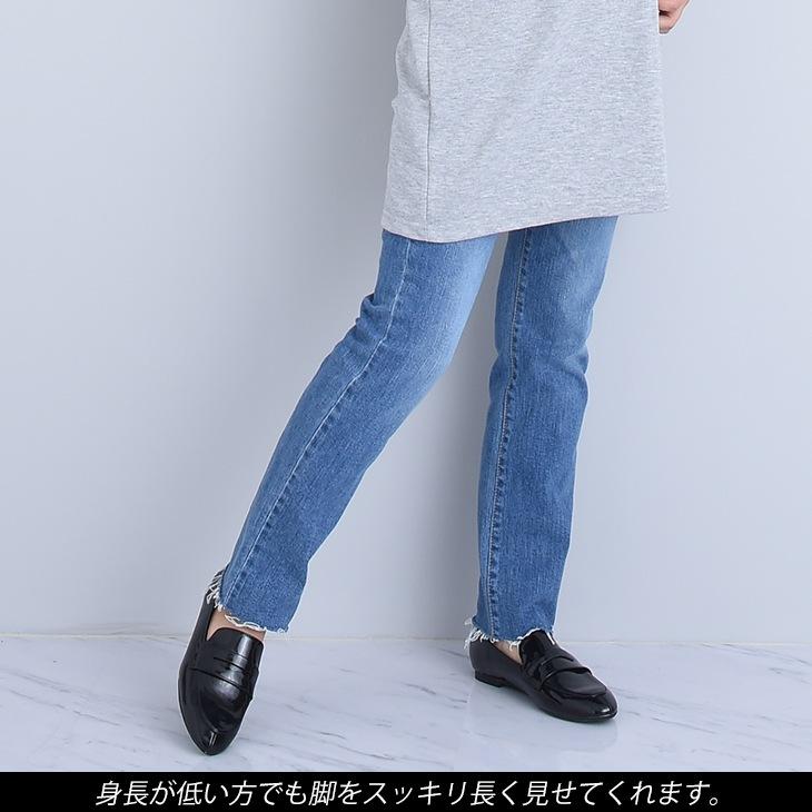 ストレートデニム[マタニティ服]18c03