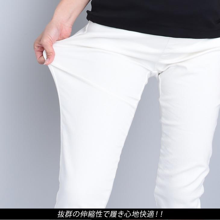 美脚スキニーパンツ[マタニティ服]18c06