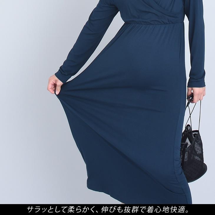 授乳ロングワンピース[マタニティ服/授乳服]18c09