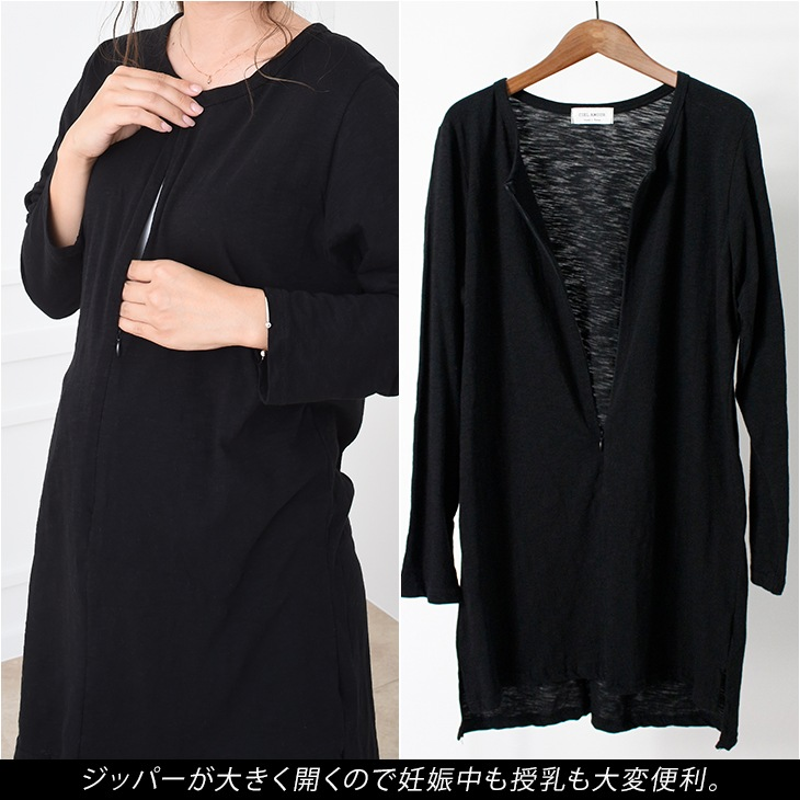 授乳カジュアルロングT[マタニティ服/授乳服]18c12