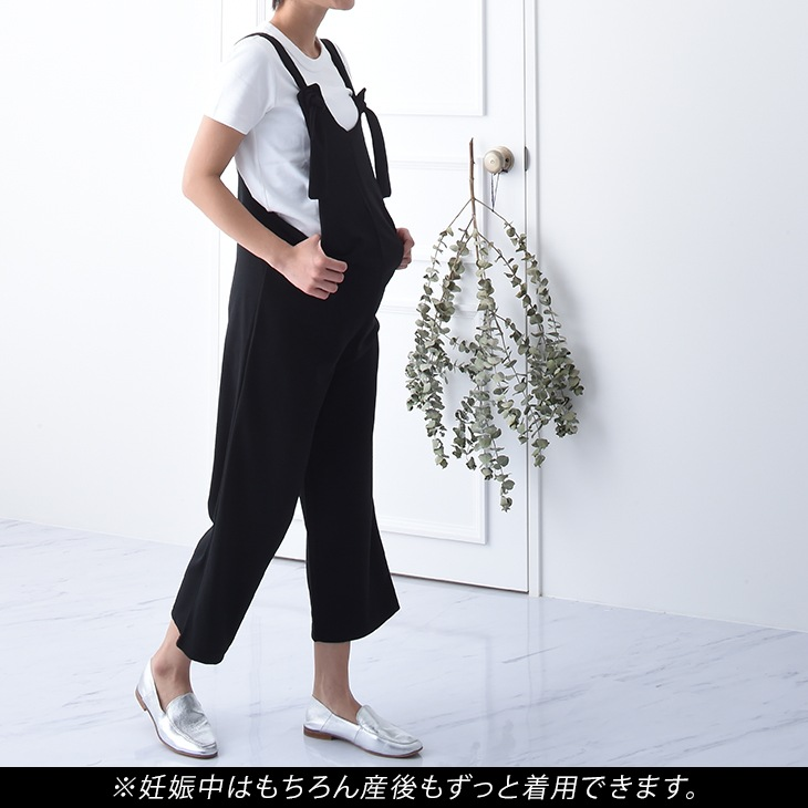 大人サロペット[マタニティ服]18c18