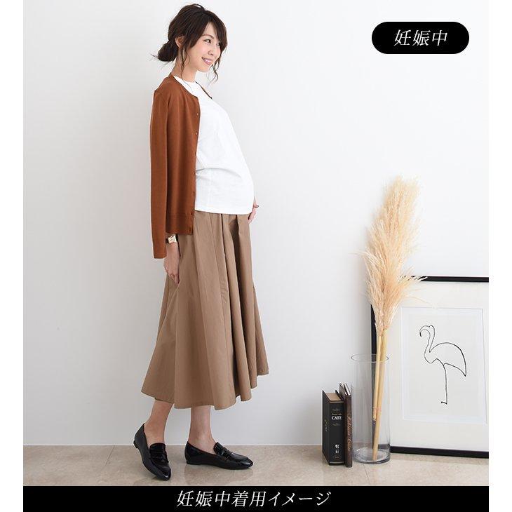 産前産後ロングフレアスカート[マタニティ服/産後]18c24