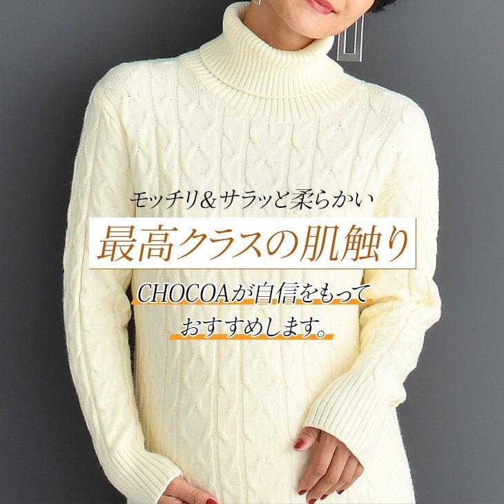 ケーブルタートルニットワンピース【マタニティ服】18d02