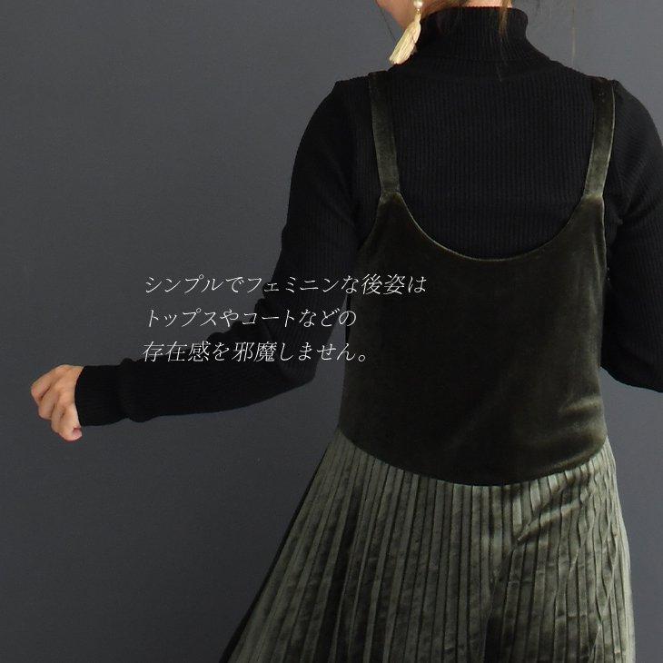 プリーツキャミワンピース【マタニティ服】18d03