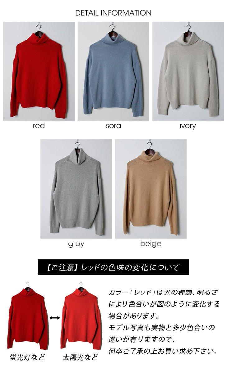 ハイネックニットトップス【マタニティ服】18d13