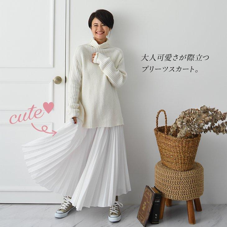 産前産後ロングプリーツスカート【マタニティ服/産後】18k02