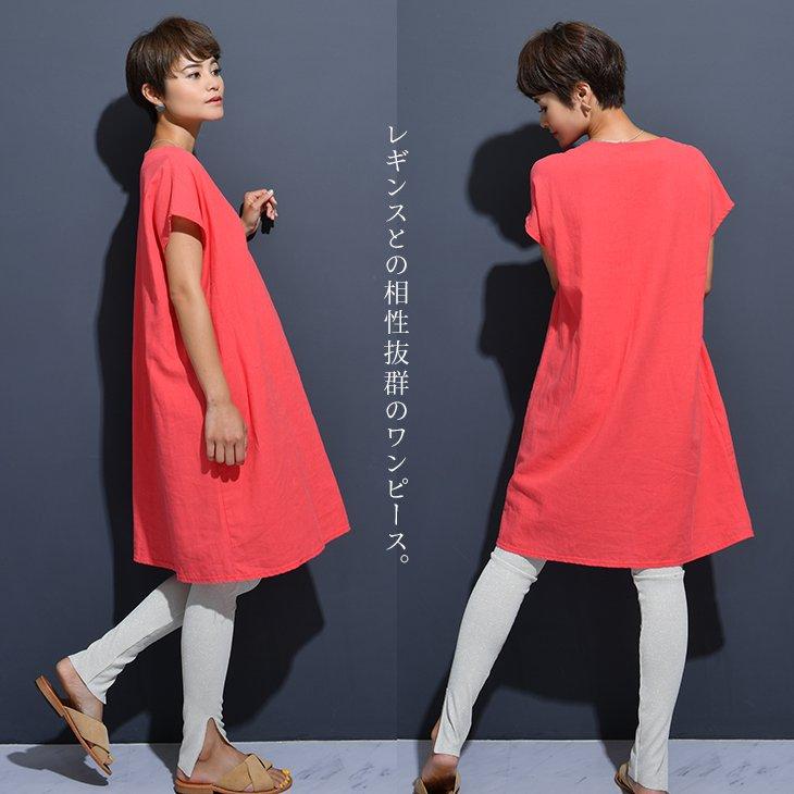 リネンワンピース[マタニティ服]61k-3135