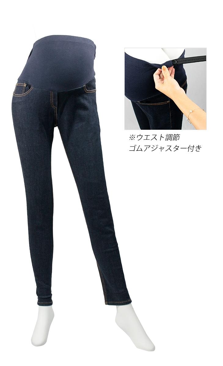 インディゴデニムパンツ[マタニティ服]61k-3147