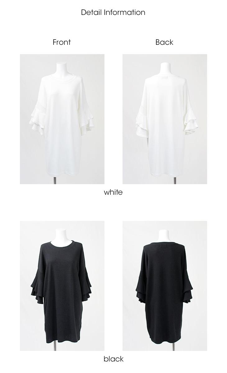 ソフトタッチ袖フリルワンピ[マタニティ服]61k-3178