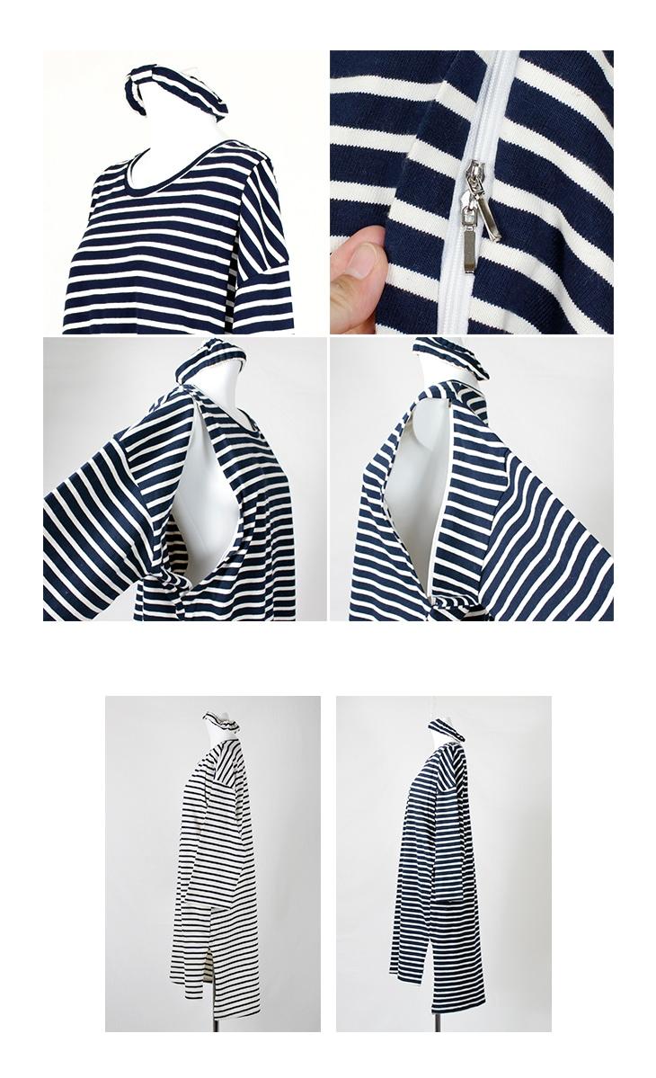 授乳ターバンセットワンピース【授乳服/マタニティ服】61k-3201