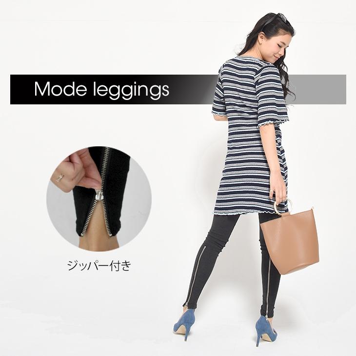 モードレギンス【マタニティ服】61k-3205