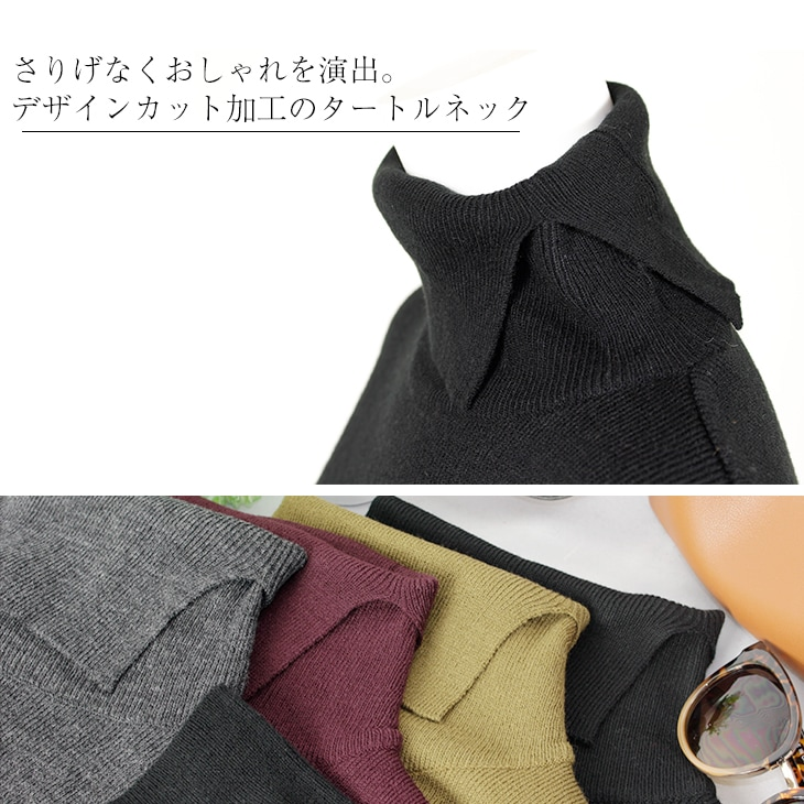 デザインカットタートル【マタニティ服】61k-3211