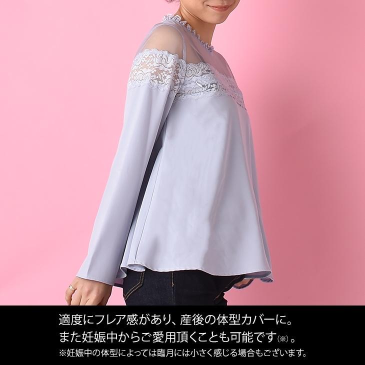 授乳エレガントレーストップス【マタニティ服/授乳服】71c-1112