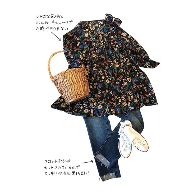 美脚カットオフストレートデニム【マタニティ服】71k-3234