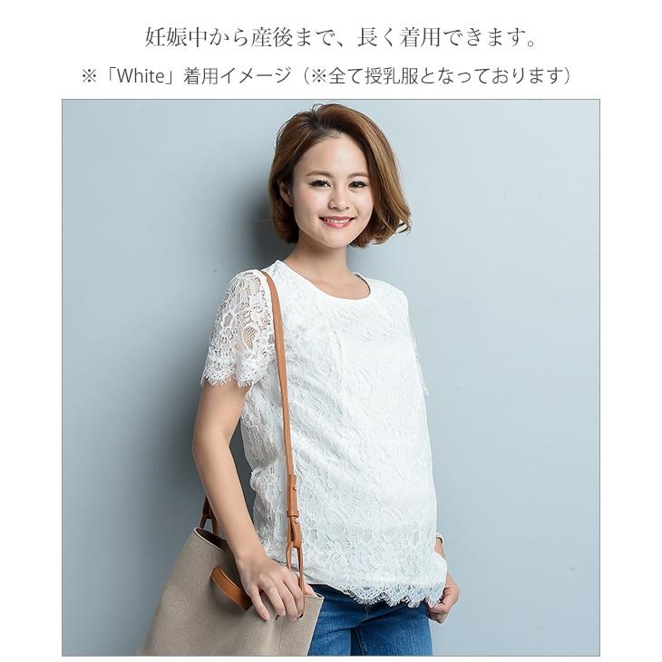 授乳キャミソールショート丈【授乳服】71k-3237