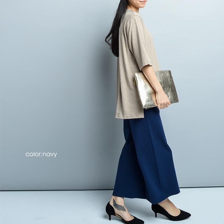 ワイドスウェットパンツ【マタニティ服】71k-3239
