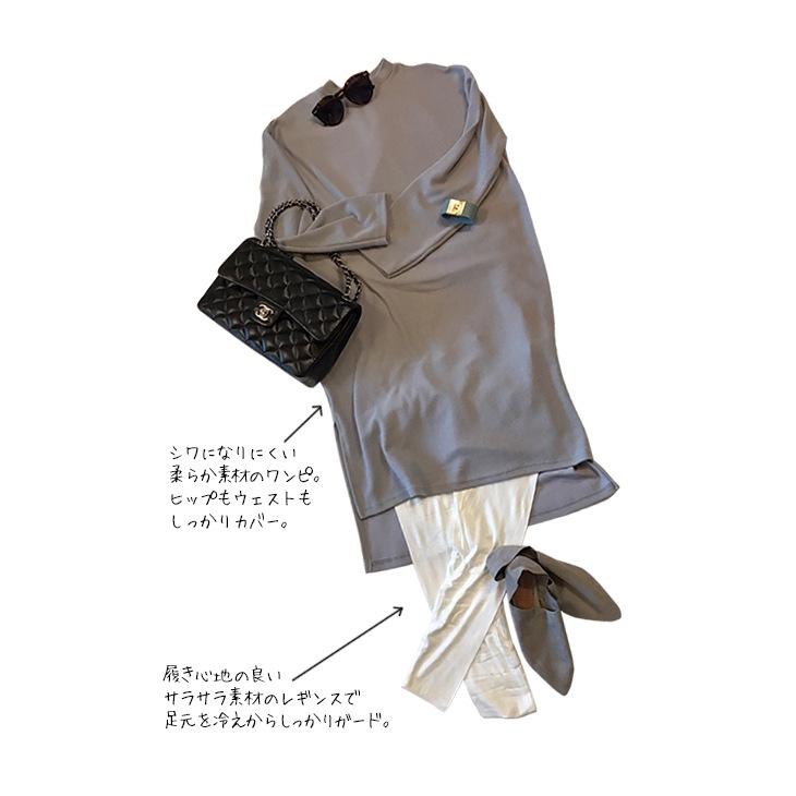 ミドル丈ワンピース【マタニティ服】71k-3255