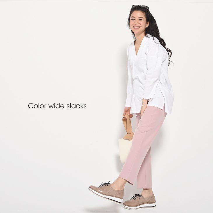 カラーワイドスラックス【マタニティ服】71k-3260