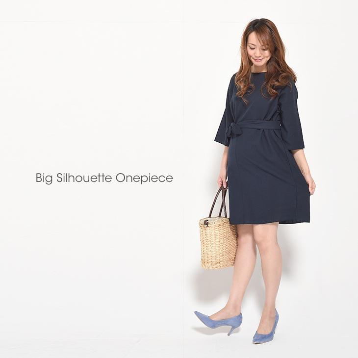 ビッグシルエットワンピース【マタニティ服】71k-3279