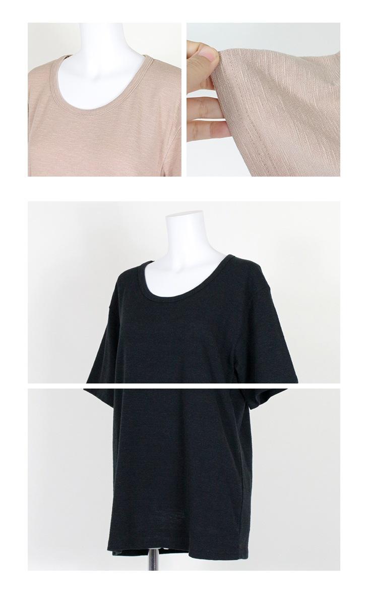 シンプルコットンT【マタニティ服】71k-3283