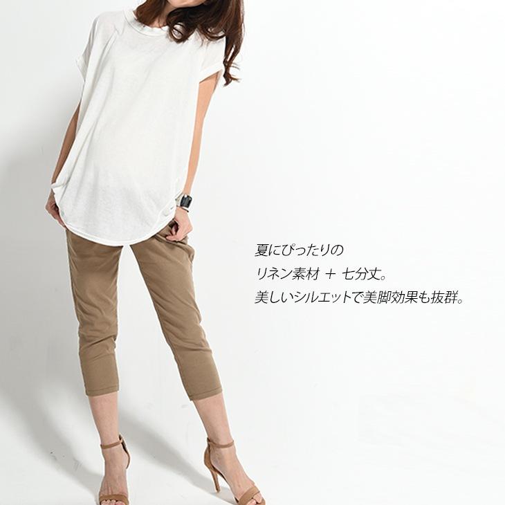 リネン七分丈パンツ[マタニティ服]71k-4008
