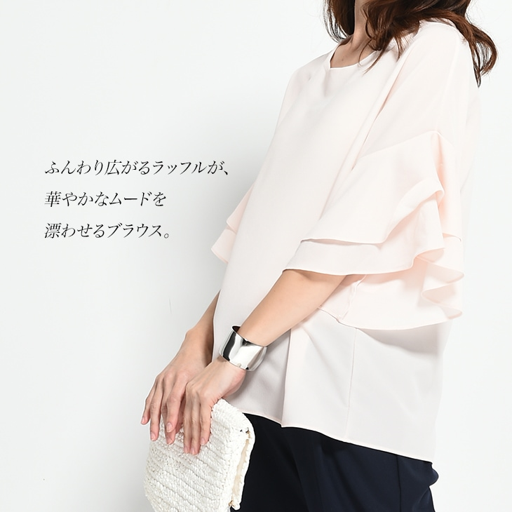 ラッフルスリーブブラウス[マタニティ服]71k-4010