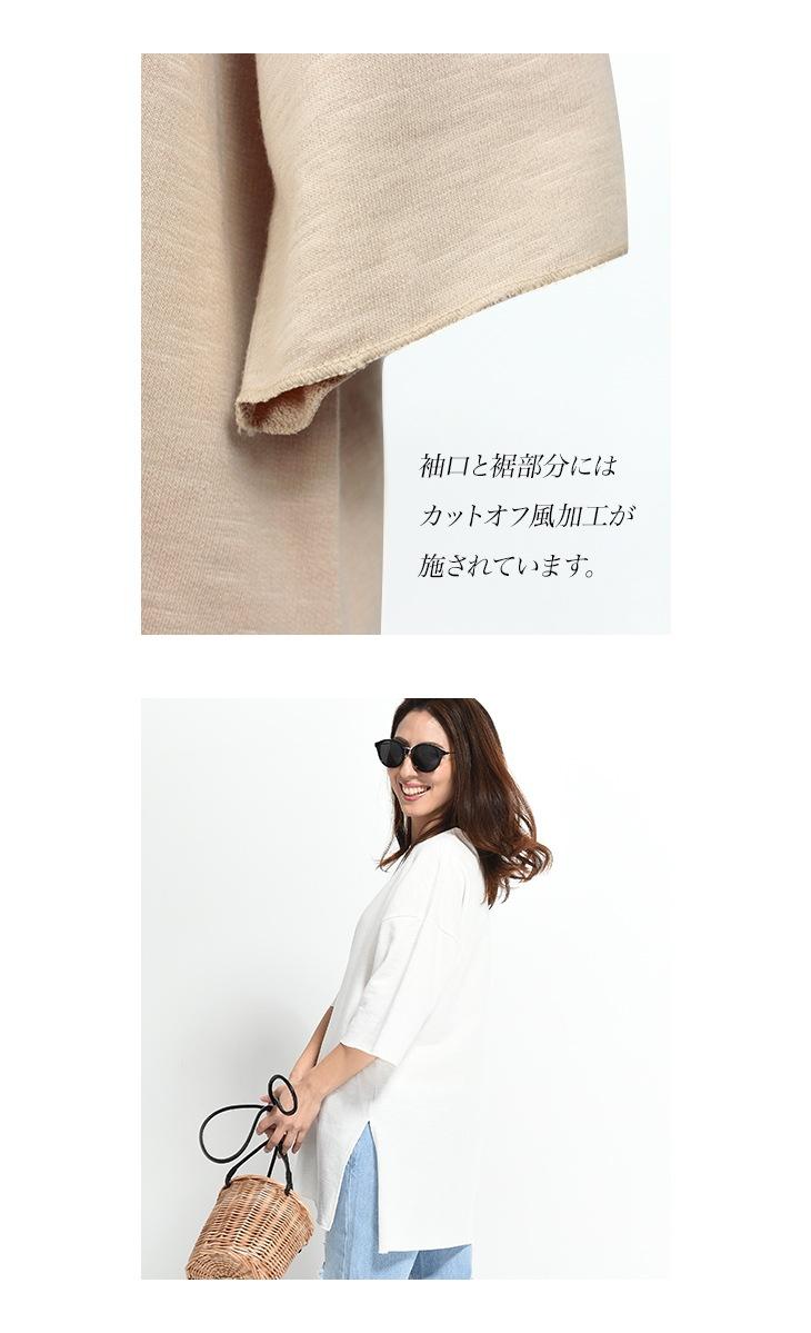 カットオフTシャツ/71k-4014