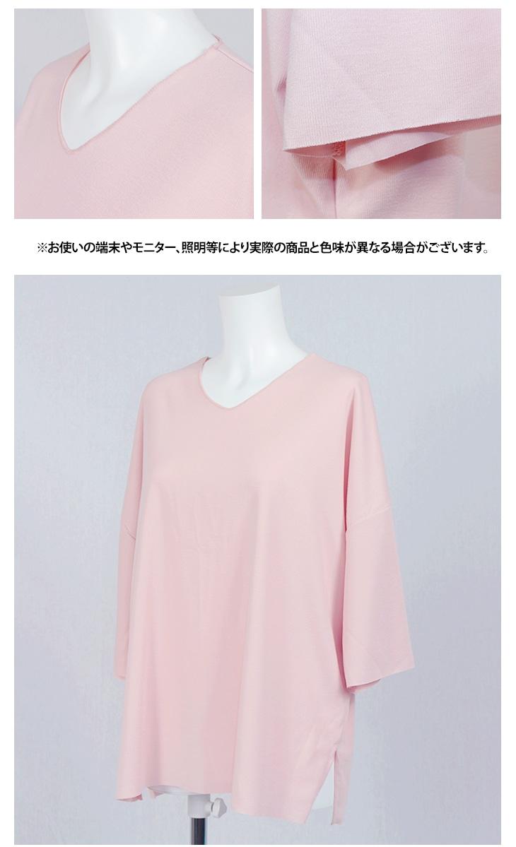 ドルマンTシャツ/71k-4016