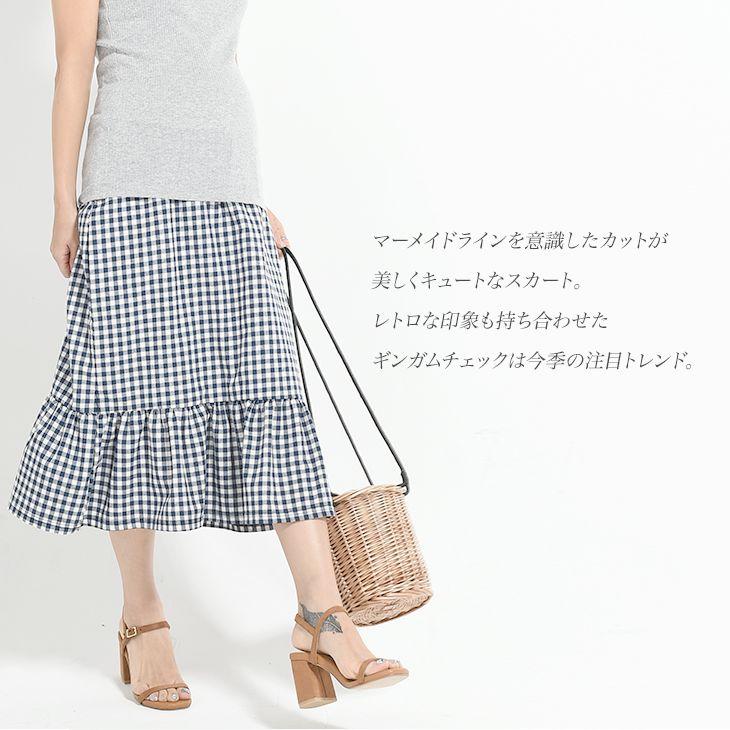 チェックフリルスカート[マタニティ服]71k-4027