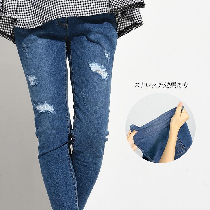 ダメージストレッチデニム[マタニティ服]71k-4107