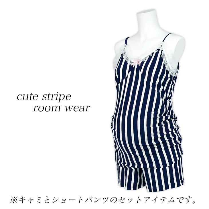 キュートストライプルームウェア[マタニティ服]71k-4110