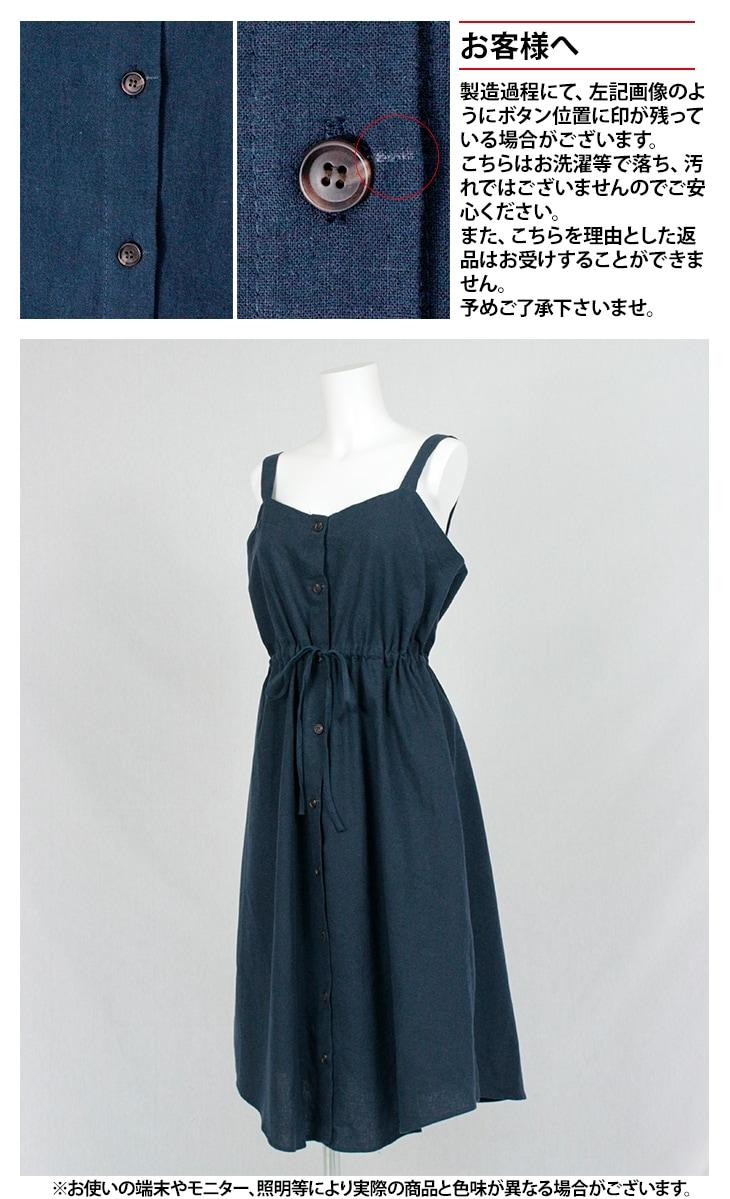 授乳リネンワンピース[マタニティ服/授乳服]71k-4118