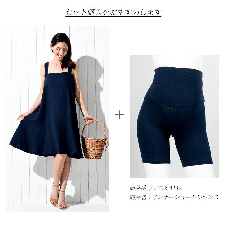 バックリボンリネンワンピース[マタニティ服]71k-4119
