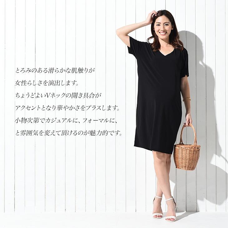 サマーとろみ素材ワンピース[マタニティ服]71k-4120