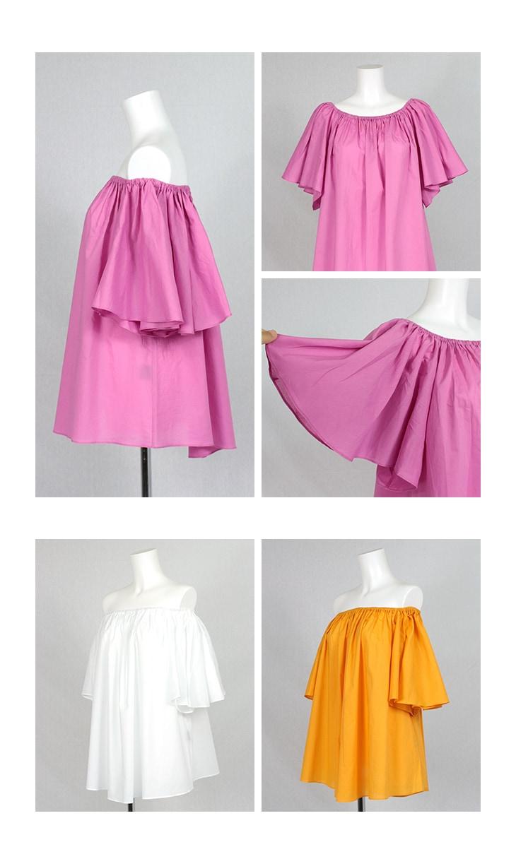 フレアオフショル[マタニティ服]71k-4121