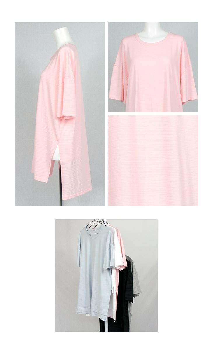 サマーメランジロングT[マタニティ服]71k-4124