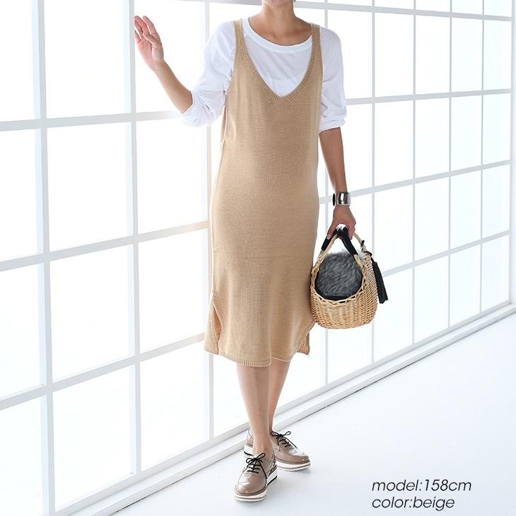 ニットキャミワンピース[マタニティ服]71k-4129
