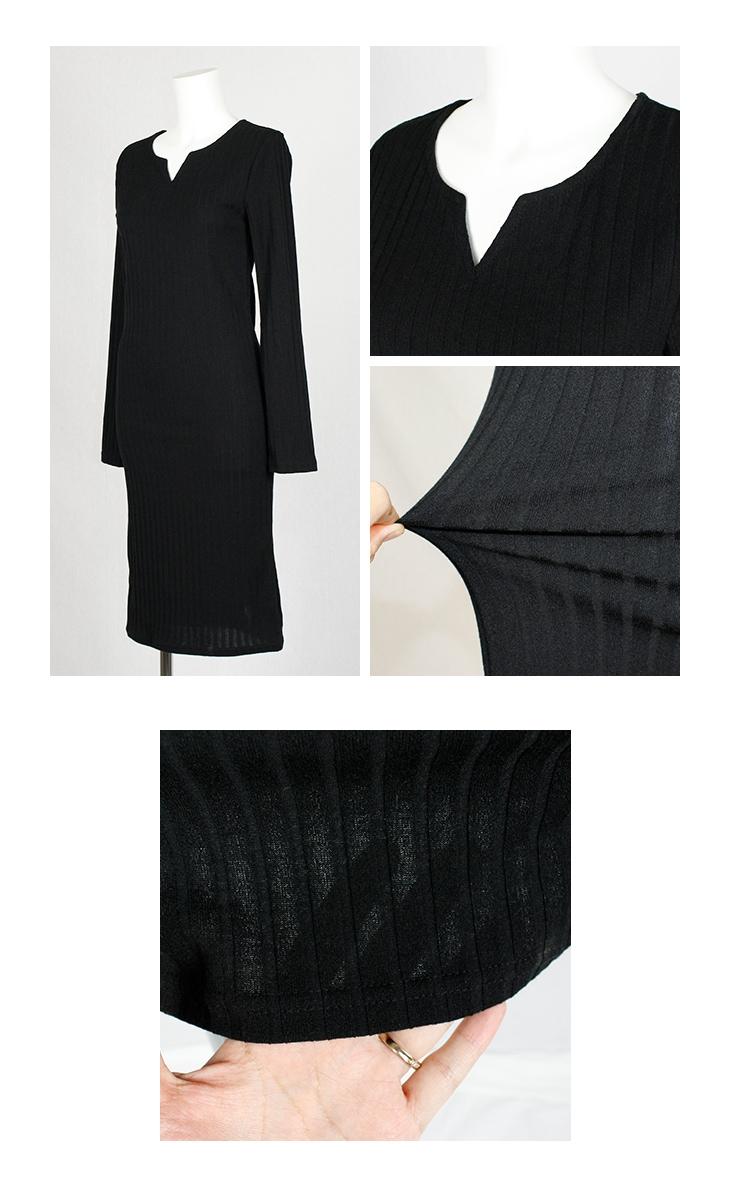リブタイトワンピース[マタニティ服]71k-4130