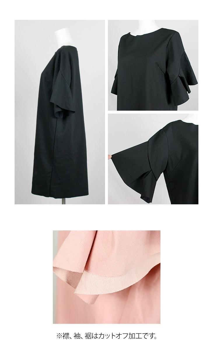 ラッフルスリーブワンピース[マタニティ服]71k-4131