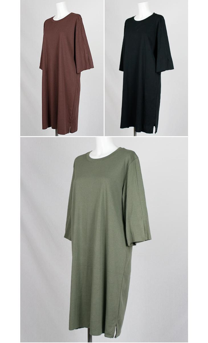 七分袖Tシャツワンピース[マタニティ服]71k-4132